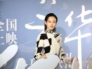 《你好,之华》北京首映 陈可辛赞周迅不抢戏