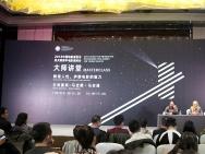 吴天明高峰会第二日《小鞋子》导演北京开讲堂