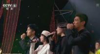 百花奖闭幕式 周冬雨马思纯刘昊然杜江齐唱《赞赞新时代》