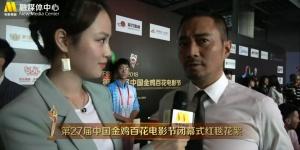 刘伟强《中国机长》定档明年10月? 张涵予饰机长