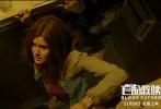 电影《亡命救赎》将于11月30日在内地上映,影片由梅尔·吉布森、艾琳·莫里亚蒂、迭戈·卢纳、威廉姆·H·梅西等主演,让-弗朗西斯·瑞切执导。讲述了硬汉老爹与叛逆女儿一路逃亡绝地求生的冒险故事。