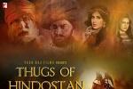 《印度暴徒》连创记录 阿米尔·汗变身