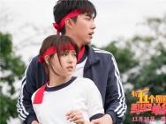 《五个姐姐》曝终极预告海报 11.16上演另类恋爱