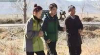 """黄轩西藏南木林县扶贫调研遇考题 科普""""艾玛土豆""""保鲜秘籍"""