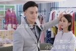 """赵丽颖力挺周一围演技:""""哥,我在原地等你"""""""