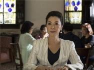《摘金奇缘》导演将携杨紫琼来华 女侠变身恶婆婆