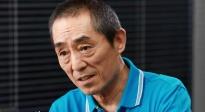 《影响》聚焦导演张艺谋 林心如团队广西天等县扶贫调研