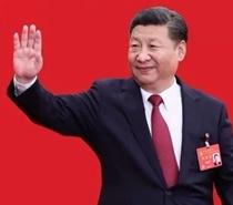 习近平:不断把新时代改革开放继续推向前进