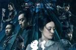 张艺谋《影》将在第三届澳门国际影展首次展映