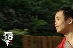 黄渤为纪录电影《一百年很长吗》首次演唱主题曲