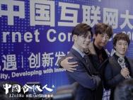《中国合伙人2》曝预告 群雄并起筑梦中国互联网