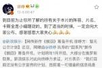 网传新作《囧妈》筹备开机 徐峥:全是瞎说的