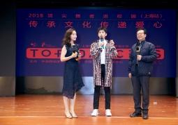 杨洋携手文联舞协助力公益 进校园传承文化传递爱