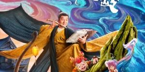 韩寒新片强碰成龙 2019热门新片齐聚海南岛电影节