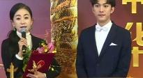 优秀女演员奖《十八洞村》陈瑾后台采访 19年后再次获得华表奖
