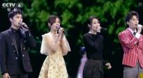 中国电影华表奖颁奖典礼 吴磊杨洋袁姗姗合唱《多情的土地》