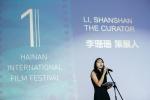 海南岛电影节国际影展开幕 拔叔新片《北极》首秀