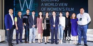 海南岛电影节女性电影论坛助力女性电影蓬勃发展