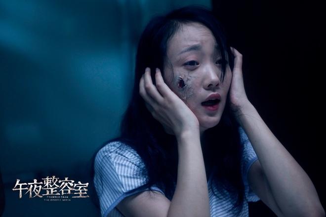 午夜电影网g_1905电影网讯 惊悚片《午夜整容室》于12月14日全国公映.