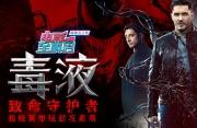 电影全解码:《毒液:致命守护者》超级英雄玩起反差萌