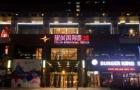 欠下巨额债务关闭140家影院,星美到底怎么了?