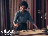 《叶问外传》曝正片片段 张晋单挑杨紫琼招招狠厉