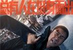 """""""法律绝对不会放过一个坏人!""""由五百导演,王千源、包贝尔领衔主演,王迅、王砚辉、屈菁菁、周游、韩烨洲、盖玥希主演,刘敏涛特别演出,梅婷友情演出,乔振宇、潘粤明,刘天佐特别介绍的警匪动作电影《大人物》将于2019年1月11日全国上映。日前影片发布""""死磕到底""""版海报,面对无法无天的""""大人物"""",王千源饰演的孙大圣不仅抽丝剥茧""""靠证据讲故事"""",更是挺身而出单挑黑恶势力,誓死捍卫法律底线。"""