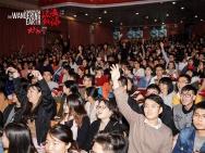 《流浪地球》路演继续 65岁吴孟达坚持自己吊威亚