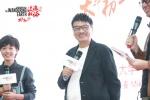 《流浪地球》路演郑州站 吴孟达自曝拍戏间隙吸氧