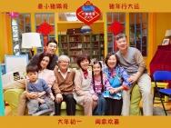 《小猪佩奇过大年》曝预告 朱亚文领衔欢庆中国年