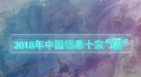 """2018年中国银幕十宗""""最"""" """"药神""""催泪""""红海""""热血"""