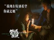 """《地球最后的夜晚》曝""""入夢指南"""" 獲眾導演力贊"""