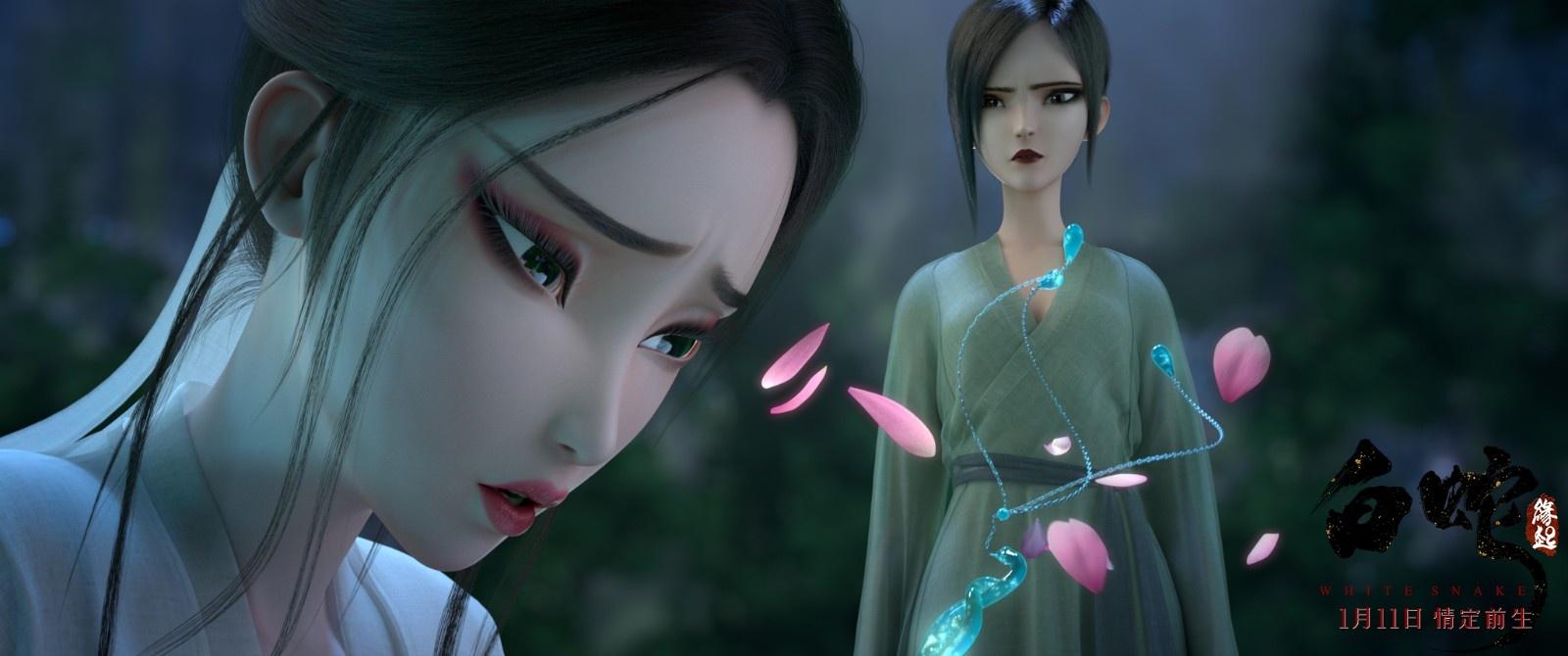 《白蛇:缘宗》开展超前点映 揭晓白娘儿子前世酷爱