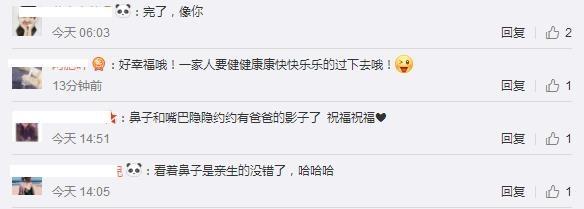 王祖蓝为李亚男庆生晒出女儿B超照网友:完了像你