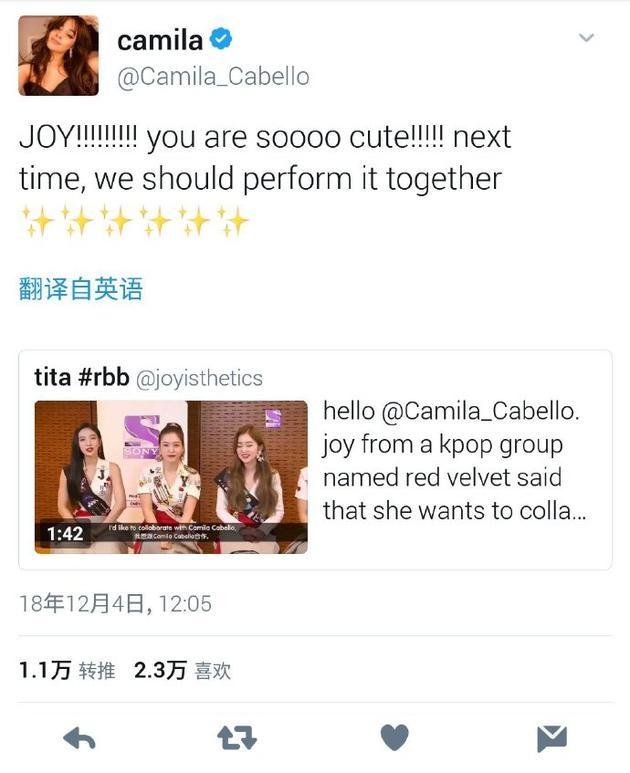 追星成功!Red Velvet成员Joy获卡妹称赞邀合