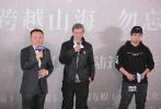 """1月2日晚,纪录电影《四个春天》在北京举行首映,导演陆庆屹携姐夫、外甥等亲朋出席了这场属于""""他们家""""的映后见面会。此外,陈坤、景甜、王珞丹、梁静、陈楚生、饶晓志等电影人也来到现场,为这部即将公映的作品打Call。"""