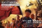 《中國推銷員》定檔1.9 吳京曾借用片中坦克道具