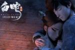 《白蛇》曝片尾曲MV 周深現身唱盡千年傳奇之戀