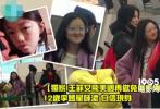 据香港媒体爆料,王菲带爱女李嫣,还有李嫣的好闺蜜现身香港,一行三人组团购物。
