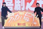 """1月11日下午,电影《新喜剧之王》在京举行发布会。现场除了公布由疾风少女限定团演唱的主题曲《疾风》,导演周星驰和主演王宝强也来到现场。谈到为什么电影会用王宝强,周星驰说:""""想找个大明星,又有跑过龙套的经历。所以只能是王总了。"""""""