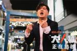 """《""""大""""人物》GAI献唱同名片尾曲 开年热血解气"""