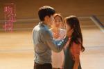 從《少少女時代》到《一吻定情》 揭秘導演陳玉珊
