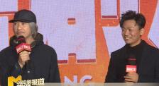 《新喜劇之王》發布會在京舉行 微博之夜群星總結2018