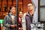《家和万事惊》吴镇宇:小人物是我曾经的生活状态