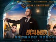 《戰斗民族養成記》發布爆笑版海報 獵槍熊爪出鏡