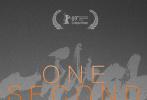 北京时间2019年1月17日晚,第69届柏林国际电影节组委会宣布由欢喜传媒集团有限公司出品、张艺谋导演的《一秒钟》入围柏林电影节主竞赛单元(tbc),作为华语片代表与其他地区作品一起参与金熊奖角逐。