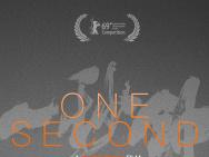 張藝謀新作《一秒鐘》入圍柏林電影節主競賽單元