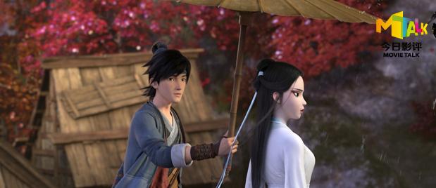 【今日影评】《白蛇:缘起》独家解析 畅聊白娘子和许仙的前世今生