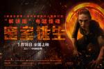《密室逃生》首周票房近6000万 成同档新片第一