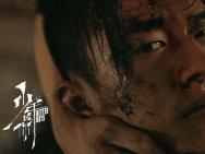 《少年的你》曝预告 周冬雨易烊千玺遇最大危机